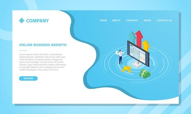 収益性の高いオンラインビジネスの概念。アイソメトリックスタイルのウェブサイトテンプレートまたはランディングホームページデザイン