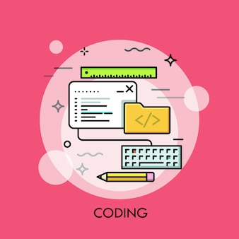 Окно кода программы, тонкая линия клавиатуры, карандаша, линейки и папки