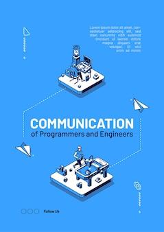 プログラマーとエンジニアのコミュニケーションバナーテンプレート