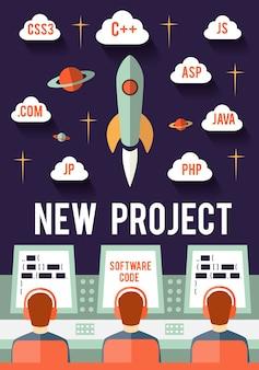 Программисты запускают новый стартап-проект в интернете или приложении