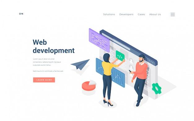 Webソフトウェアを一緒に開発するプログラマーのイラスト。