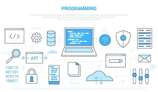 プログラミングコードソフトウェア開発キャンペーン
