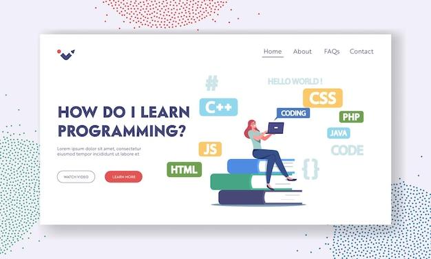 プログラミング、コーディングランディングページテンプレート。プログラマーの小さな女性キャラクターが巨大な教科書に座ってラップトップで言語、ウェブサイト、またはソフトウェアを開発しています。漫画の人々のベクトル図