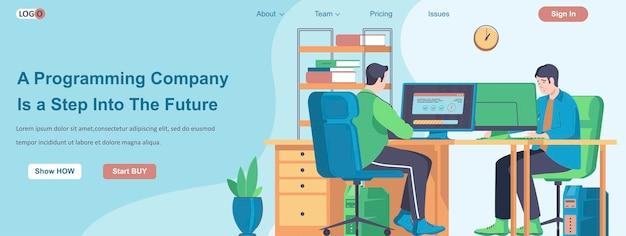 プログラミング会社は未来のウェブバナーへの一歩です