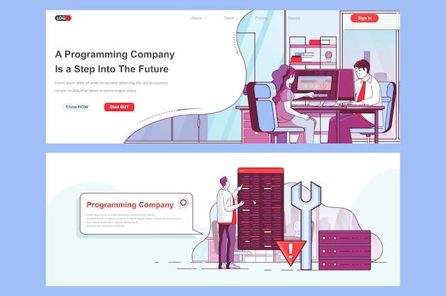 Использование шаблона целевых страниц программирующей компании в качестве заголовка