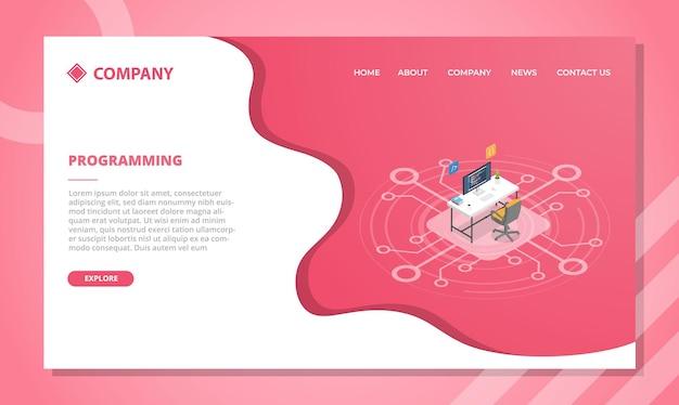 アイソメトリックスタイルのベクトルを使用してウェブサイトテンプレートまたはランディングホームページのプログラミングコンセプト