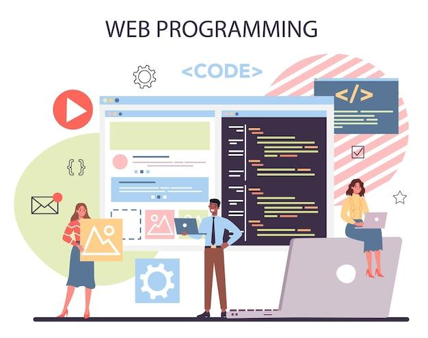 프로그래밍 개념. 컴퓨터 작업, 코딩, 테스트 및 프로그램 작성에 대한 아이디어. 웹 사이트 프런트 엔드 및 백 엔드 개발.