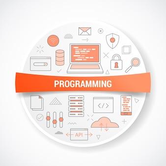 Концепция программирования с концепцией значка с круглой или круглой векторной иллюстрацией