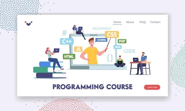 プログラミングコースのランディングページテンプレート。コーチがいる巨大なラップトップの小さな学生キャラクターが、オンラインウェビナー、ソフトウェア開発中にプログラマークラスについて説明します。漫画の人々のベクトル図