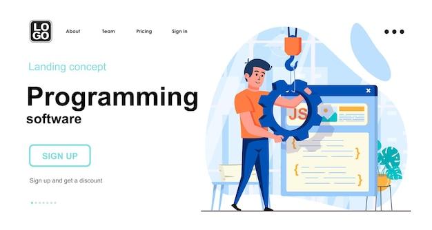 Шаблон целевой страницы программного обеспечения для программирования