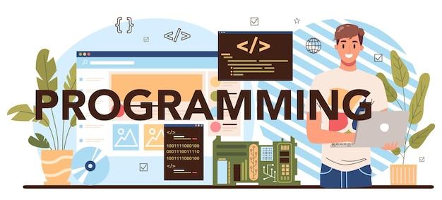 活版印刷ヘッダーのプログラミング。 it教育、学生はソフトウェアを作成し、コンピューター用のコードを作成します。 webプロジェクトとアプリのコーディングスクリプト。ベクトルイラスト。