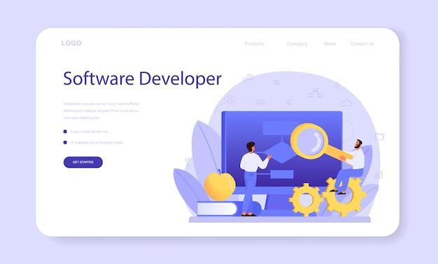 Webバナーまたはランディングページのプログラミング。インターネットやさまざまなソフトウェアを使用して、コンピューターで作業し、プログラムをコーディング、テスト、作成するというアイデア。