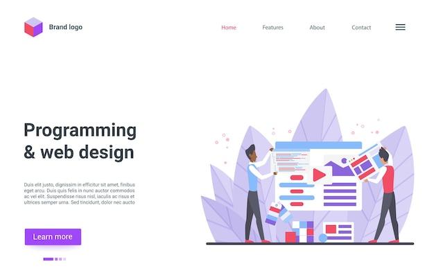 プログラミングウェブデザインランディングページプログラマーデザイナーの人々がウェブサイトコンテンツを作成する