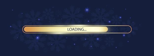 진행률 표시줄 배너를 로드 중입니다. ui 인터페이스용. 다가오는 새해에 대한 겨울 크리스마스 배너입니다.
