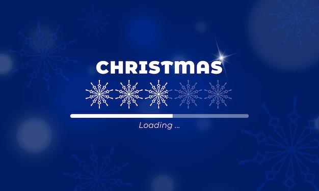 크리스마스 로딩이 있는 진행률 표시줄 로딩 바