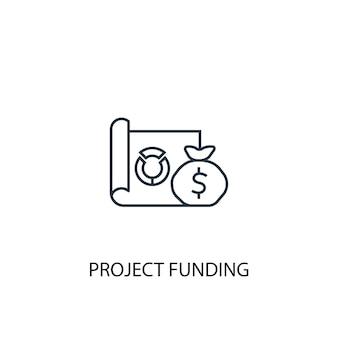 プロジェクト資金調達の概念線アイコンシンプルな要素の図プロジェクト資金調達の概念