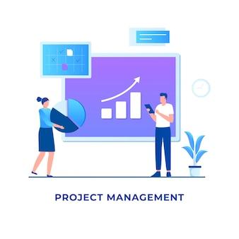 プロジェクト管理イラストのコンセプト。ウェブサイト、ランディングページ、モバイルアプリケーション、ポスター、バナーのイラスト