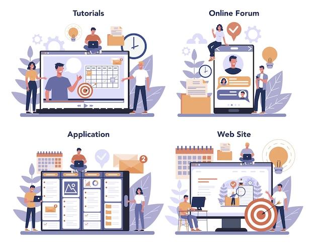 プロジェクト管理オンラインサービスまたはプラットフォームセット