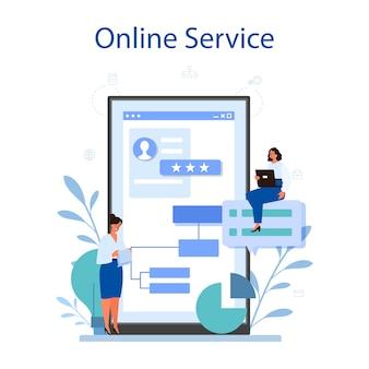 Project management online service or platform.
