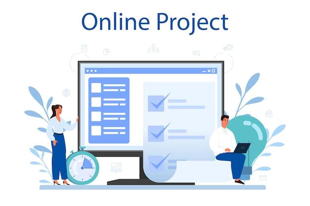 Project management online service or platform