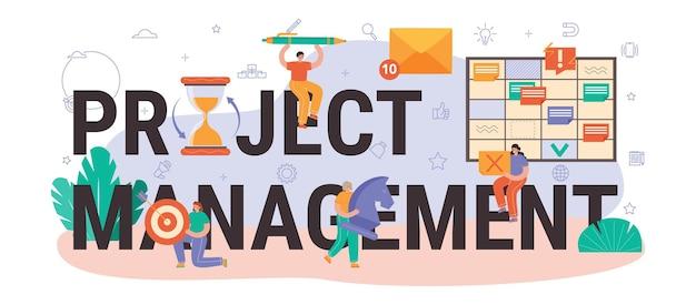 プロジェクト管理の活版印刷ヘッダー。成功するビジネスプロジェクト計画