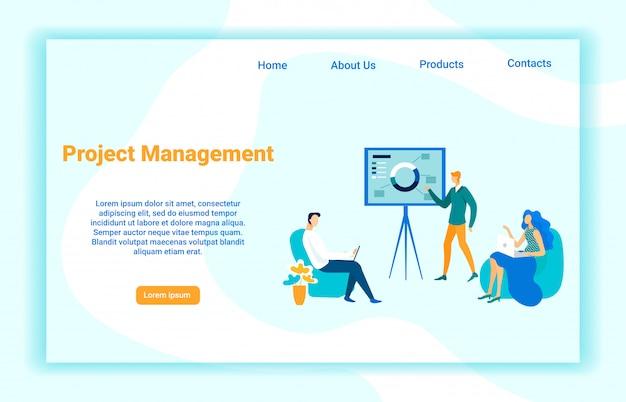 プロジェクト管理ベクターランディングページテンプレート