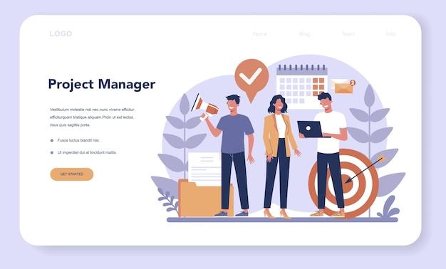 プロジェクト管理のwebバナーまたはランディングページ。成功する戦略、モチベーション、リーダーシップ。マーケティング分析と開発。