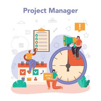 プロジェクトマネージャ。成功するビジネスプロジェクトの計画、開発、およびスケジューリング。管理およびマーケティング戦略。漫画スタイルのベクトル図