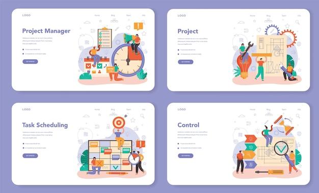 프로젝트 관리자 웹 배너 또는 방문 페이지 집합입니다. 성공적인 비즈니스 프로젝트 계획, 개발 및 일정. 관리 및 마케팅 전략. 만화 스타일의 벡터 일러스트 레이 션