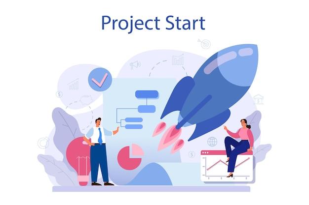 プロジェクト開始のコンセプト。事業開発のアイデアを開始します。起業家精神の概念。プロジェクトの計画、プロモーション、管理、マーケティングのアイデア。
