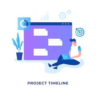 プロジェクトのタイムラインのイラストのコンセプト。ウェブサイト、ランディングページ、モバイルアプリケーション、ポスター、バナーのイラスト