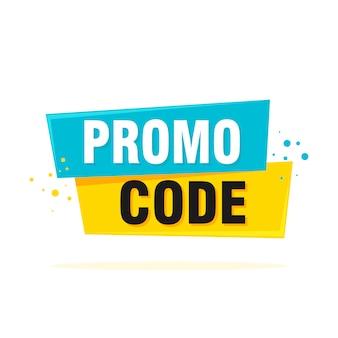 プロモーションコード、クーポンコード。白い背景の上のフラットセット設計図