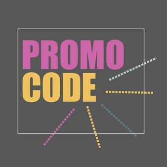 プロモーションコード、クーポンコード。黒の背景にフラットベクトルバナーデザインイラスト。
