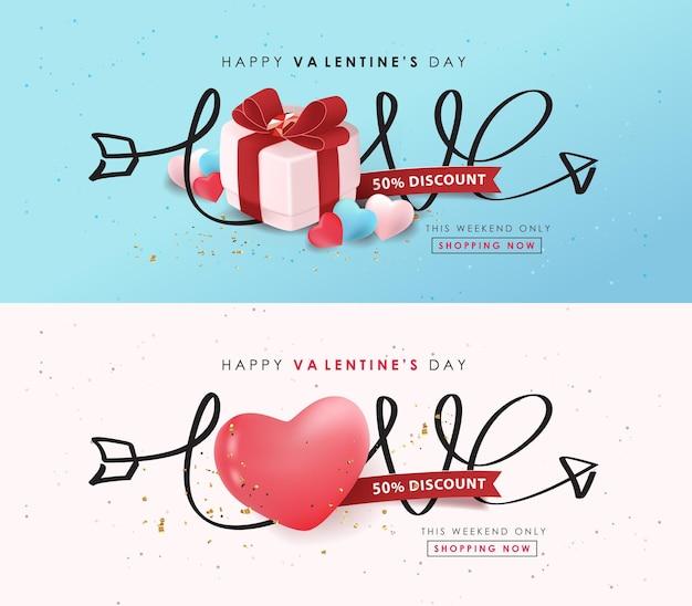 バレンタインデーセールのプロモーションwebバナー