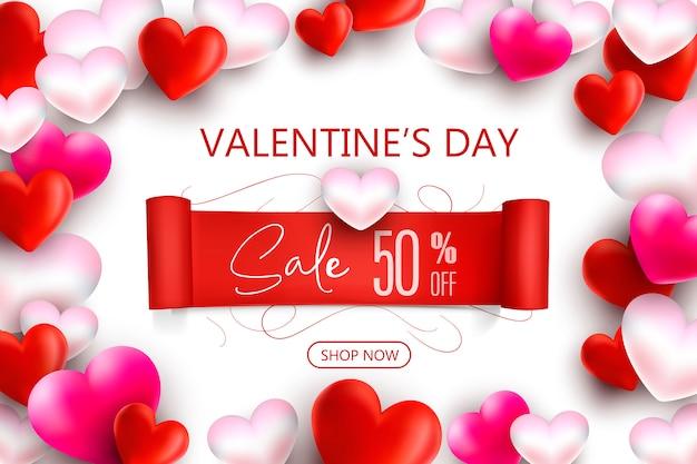 愛の日とバレンタインデーのコンセプトのプロモーションとショッピングのテンプレート。