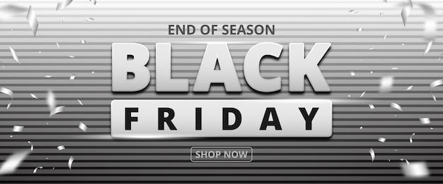 Продвижение черная пятница продажа шаблон.