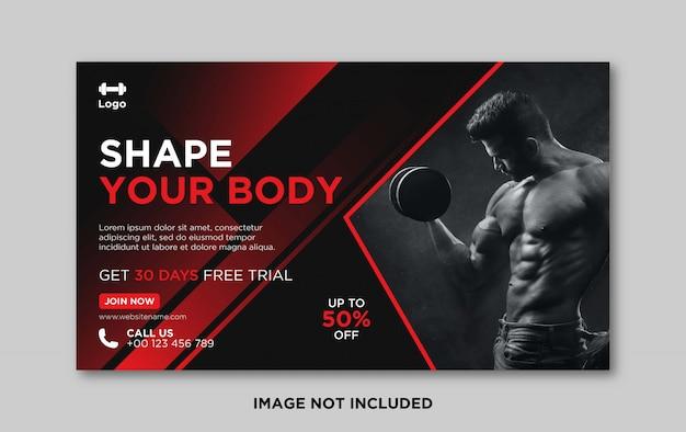 Рекламный баннер в социальных сетях спортзала и фитнеса