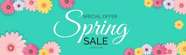 프로모션 제안, 봄 식물, 잎 및 꽃 장식이있는 봄 판매 시즌 카드.