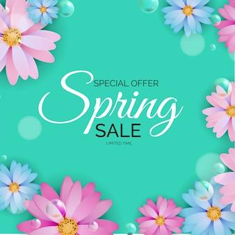 Акционное предложение, открытка на весенний сезон распродаж с весенними растениями, листьями и цветами.