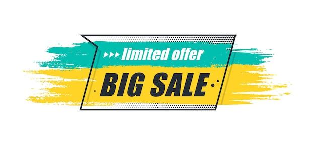 Рекламный оригинальный баннер, фон продаж, ценник. векторная иллюстрация