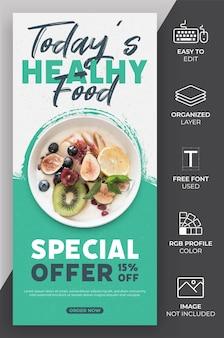 Шаблон истории продвижения в социальных сетях. шаблон поста о еде можно использовать для ленты instagram и маркетинга