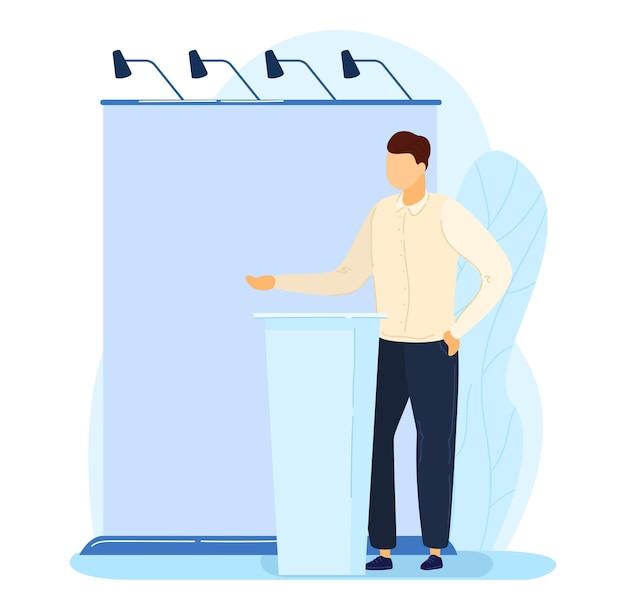 プロモーションスタンドエキスポセンタービジネス広告展空白テンプレート