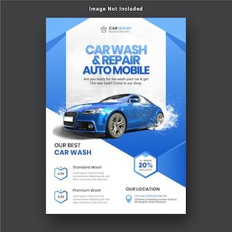 Рекламный шаблон флаера для автомойки и ремонта автомобилей premium векторы