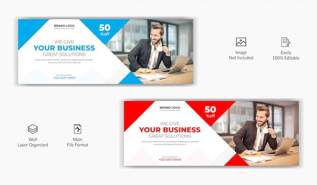 Рекламный корпоративный бизнес социальные медиа пост facebook титульный лист сроки веб-сайта баннер шаблон