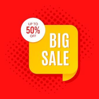 Promotional sale banner template design. big sale 50 percent off