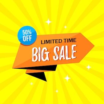 Promotional sale banner template design. big sale limited time 50 percent off