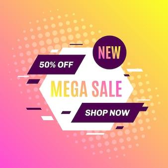 Promotional sale banner template design. mega sale 50 percent off