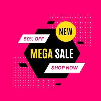 Promotional sale banner template design. mega sale special offer.