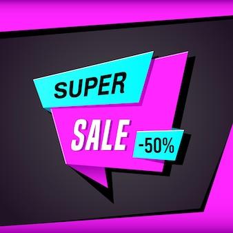 Promotional sale banner template design. super sale 50 percent off