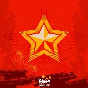 Звезда пропаганды. красный фон в стиле винтаж